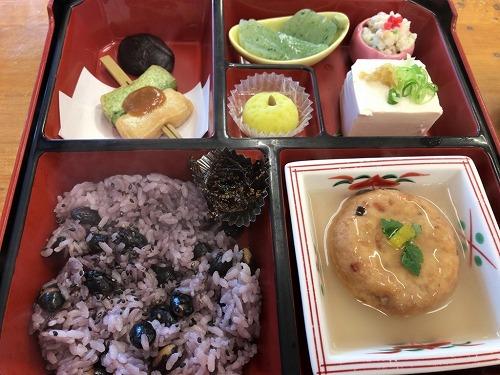 f:id:tomoko-air-tokyo:20190212104607j:plain