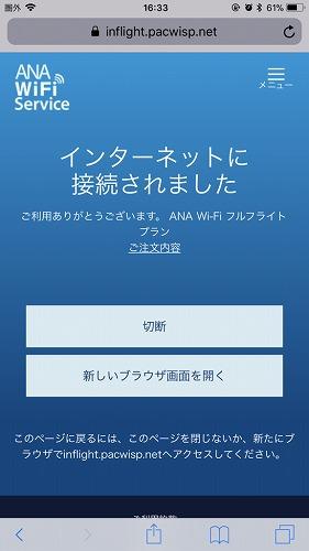 f:id:tomoko-air-tokyo:20190213103228j:plain