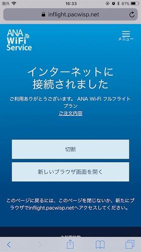 f:id:tomoko-air-tokyo:20190213105400j:plain