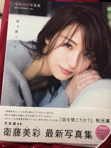 f:id:tomoko-air-tokyo:20190214105839j:plain