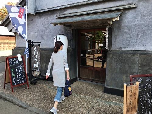 f:id:tomoko-air-tokyo:20190214110211j:plain