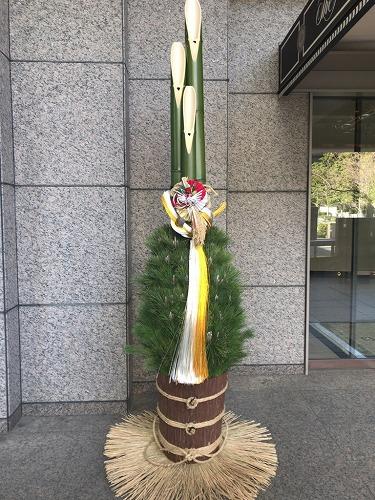 f:id:tomoko-air-tokyo:20190215095052j:plain