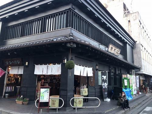 f:id:tomoko-air-tokyo:20190215100644j:plain