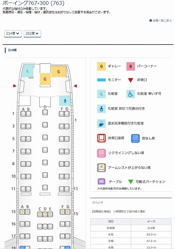 f:id:tomoko-air-tokyo:20190215100900j:plain