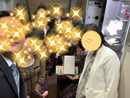 f:id:tomoko-air-tokyo:20190216192545j:image