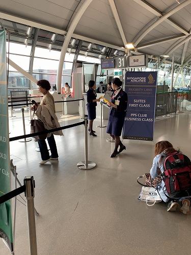 f:id:tomoko-air-tokyo:20190221113648j:plain