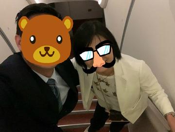 f:id:tomoko-air-tokyo:20190221144047j:plain