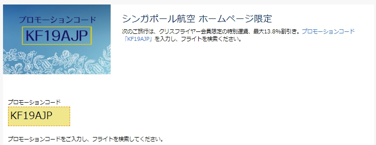 f:id:tomoko-air-tokyo:20190226134114j:plain