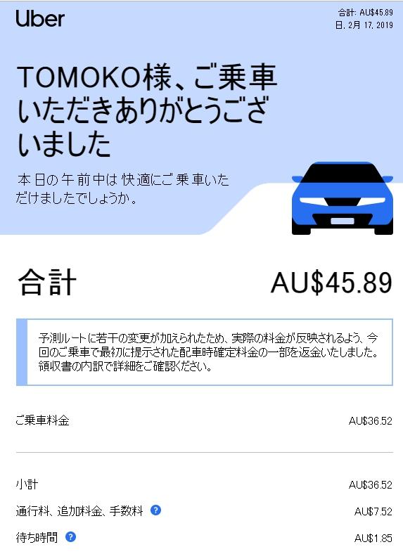 f:id:tomoko-air-tokyo:20190227132314j:plain