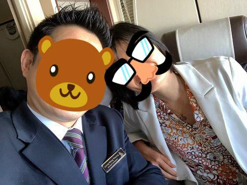 f:id:tomoko-air-tokyo:20190307113028j:plain