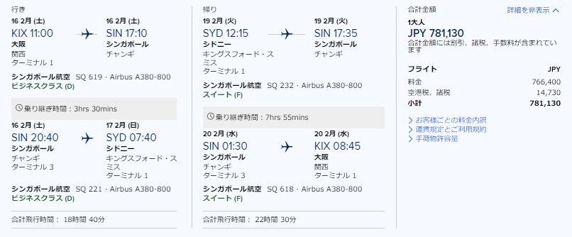 f:id:tomoko-air-tokyo:20190307144555j:plain