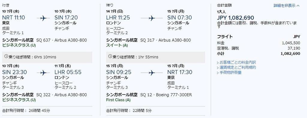f:id:tomoko-air-tokyo:20190309211221j:plain
