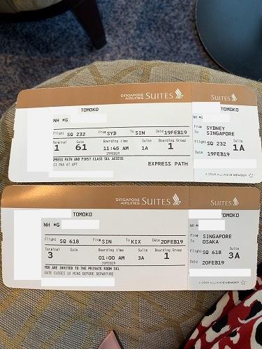 シンガポール航空スイート搭乗券