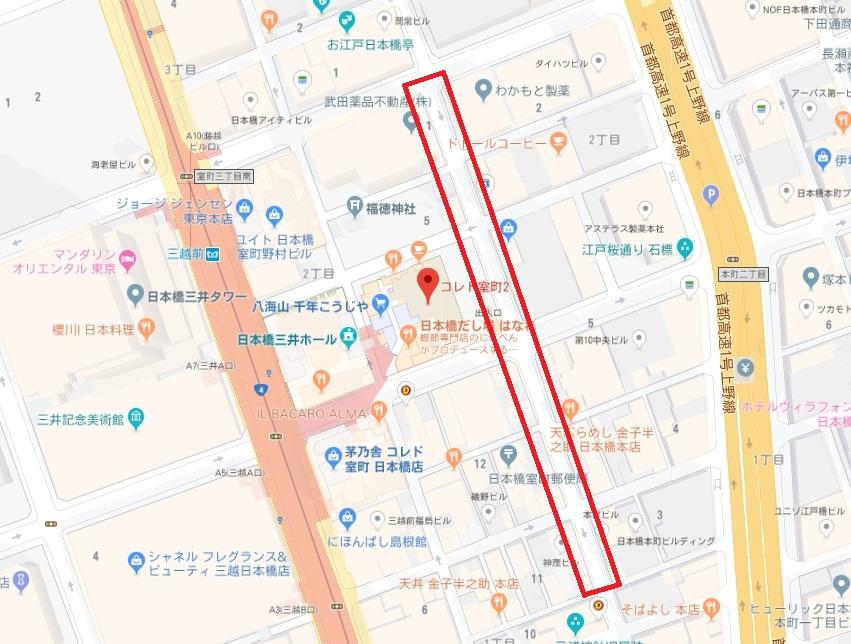 f:id:tomoko-air-tokyo:20190318090945j:plain