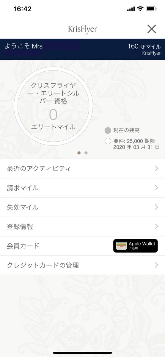 f:id:tomoko-air-tokyo:20190322164759p:plain