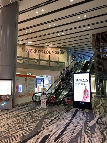 シンガポール航空プライベートルーム