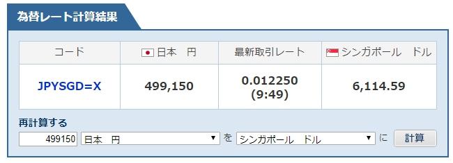 f:id:tomoko-air-tokyo:20190326095856j:plain