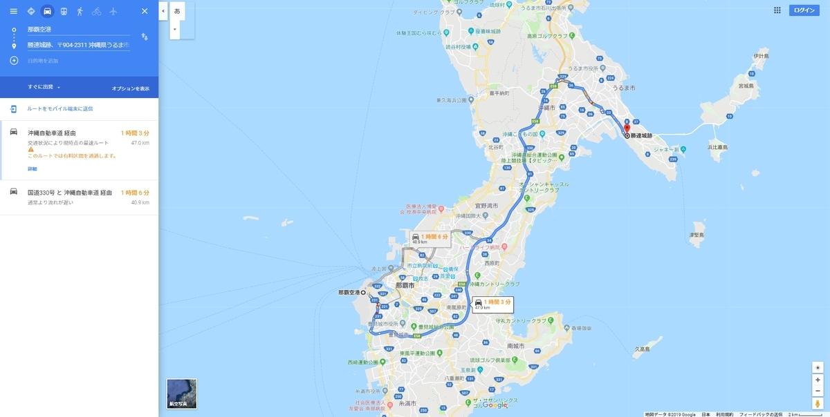 f:id:tomoko-air-tokyo:20190405152703j:plain