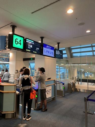 f:id:tomoko-air-tokyo:20190411085406j:plain
