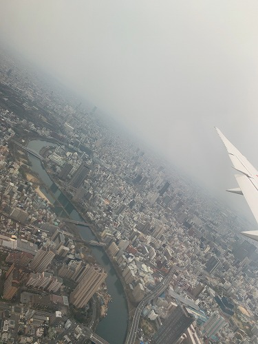 f:id:tomoko-air-tokyo:20190411085844j:plain