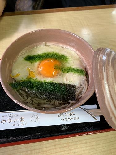 f:id:tomoko-air-tokyo:20190415091723j:plain