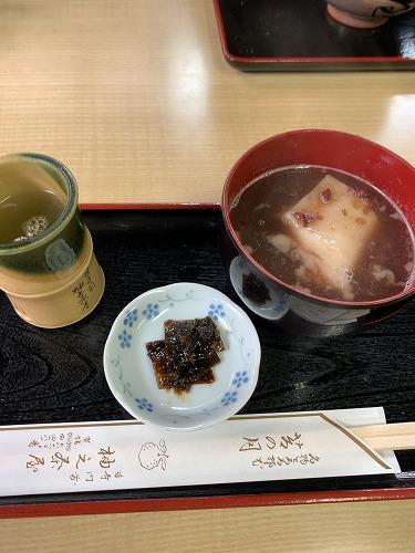 f:id:tomoko-air-tokyo:20190415091808j:plain
