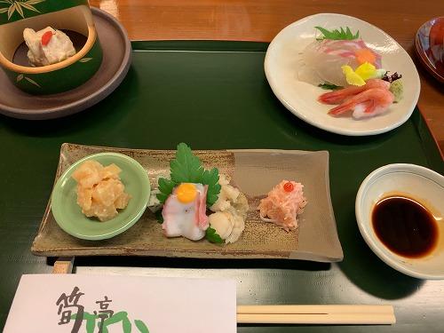 f:id:tomoko-air-tokyo:20190416093912j:plain