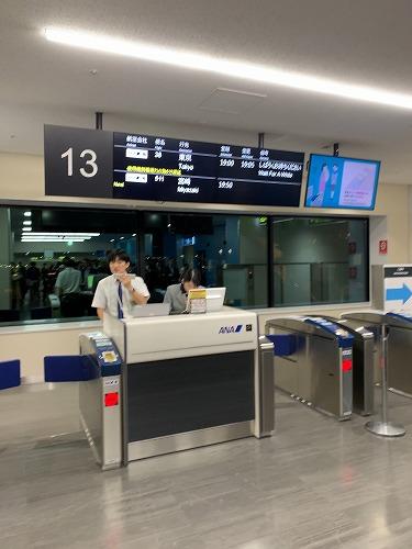 f:id:tomoko-air-tokyo:20190417085510j:plain