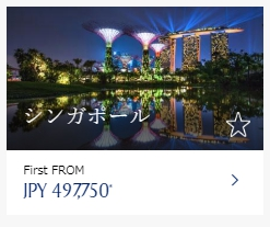 f:id:tomoko-air-tokyo:20190419091510j:plain