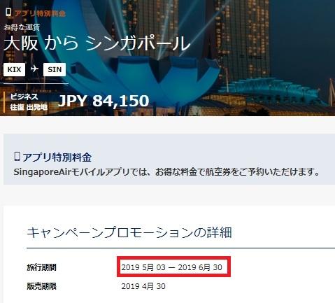 f:id:tomoko-air-tokyo:20190419093823j:plain