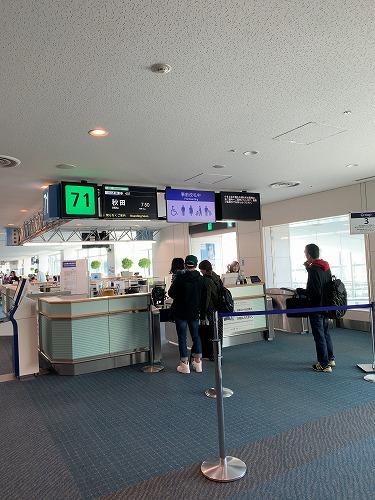 f:id:tomoko-air-tokyo:20190422100645j:plain