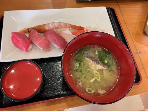 f:id:tomoko-air-tokyo:20190425085316j:plain