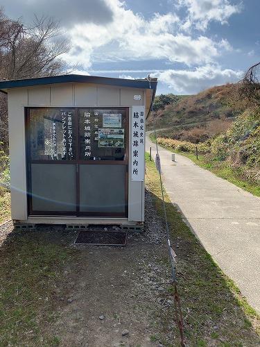 f:id:tomoko-air-tokyo:20190426093254j:plain