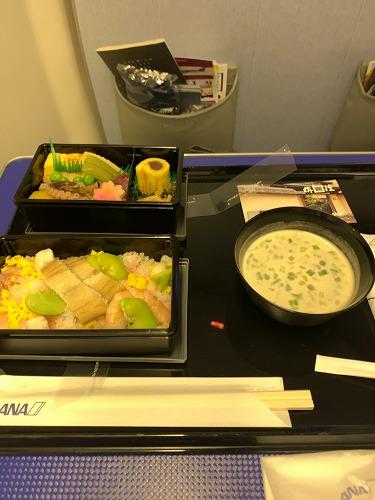 f:id:tomoko-air-tokyo:20190507095307j:plain