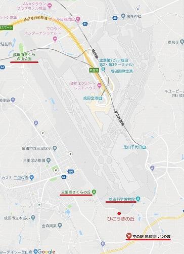 f:id:tomoko-air-tokyo:20190508100600j:plain