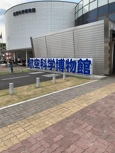 f:id:tomoko-air-tokyo:20190508101736j:plain
