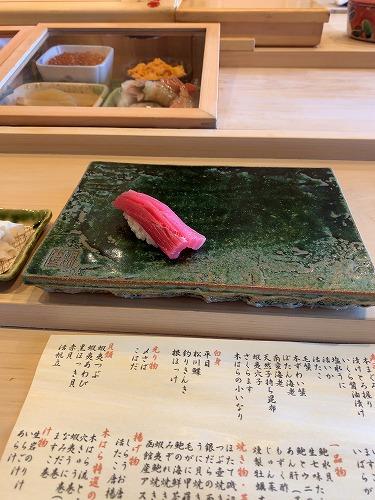 f:id:tomoko-air-tokyo:20190514100004j:plain