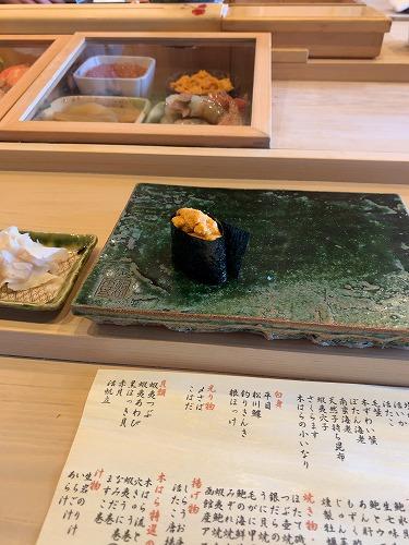 f:id:tomoko-air-tokyo:20190514100033j:plain