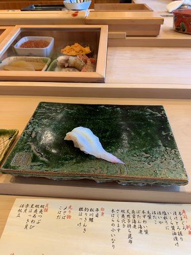 f:id:tomoko-air-tokyo:20190514100048j:plain
