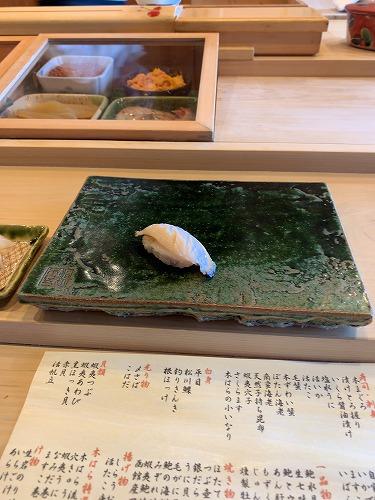 f:id:tomoko-air-tokyo:20190514100058j:plain