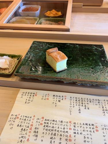 f:id:tomoko-air-tokyo:20190514100110j:plain