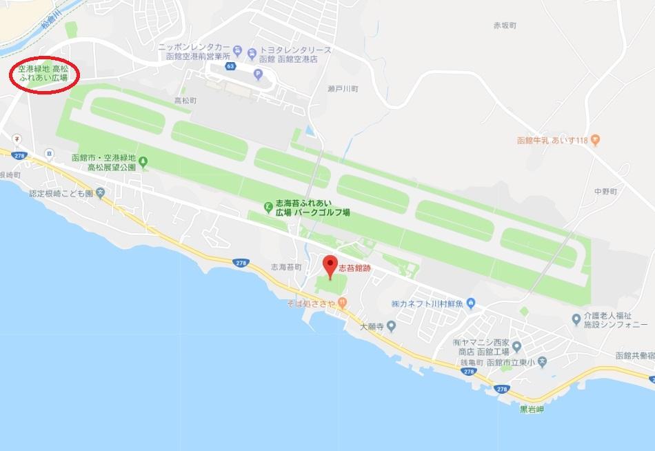 f:id:tomoko-air-tokyo:20190515093940j:plain