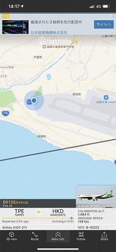 f:id:tomoko-air-tokyo:20190515094458j:plain