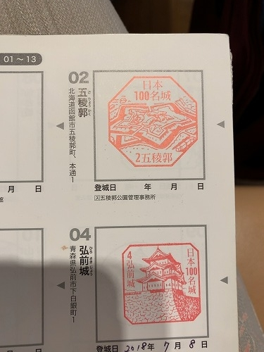 f:id:tomoko-air-tokyo:20190517092644j:plain