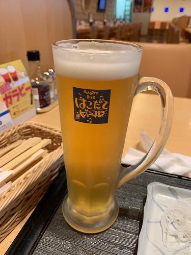 f:id:tomoko-air-tokyo:20190520094118j:plain