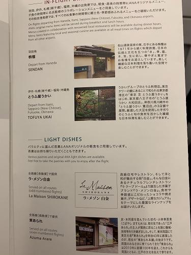 f:id:tomoko-air-tokyo:20190520094907j:plain
