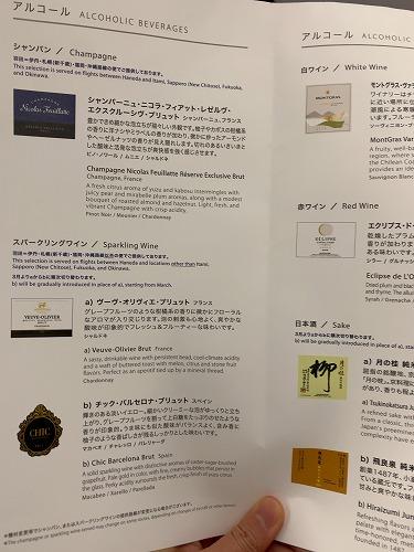 f:id:tomoko-air-tokyo:20190520094914j:plain