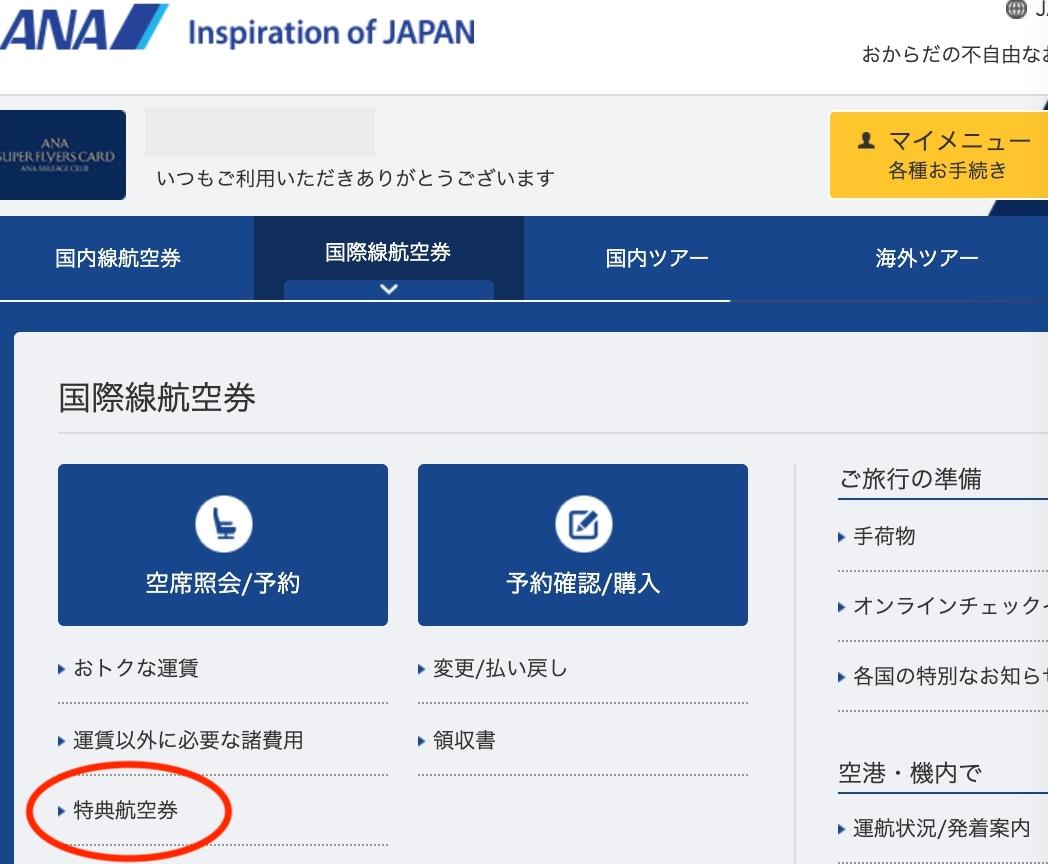 f:id:tomoko-air-tokyo:20190528230728j:plain