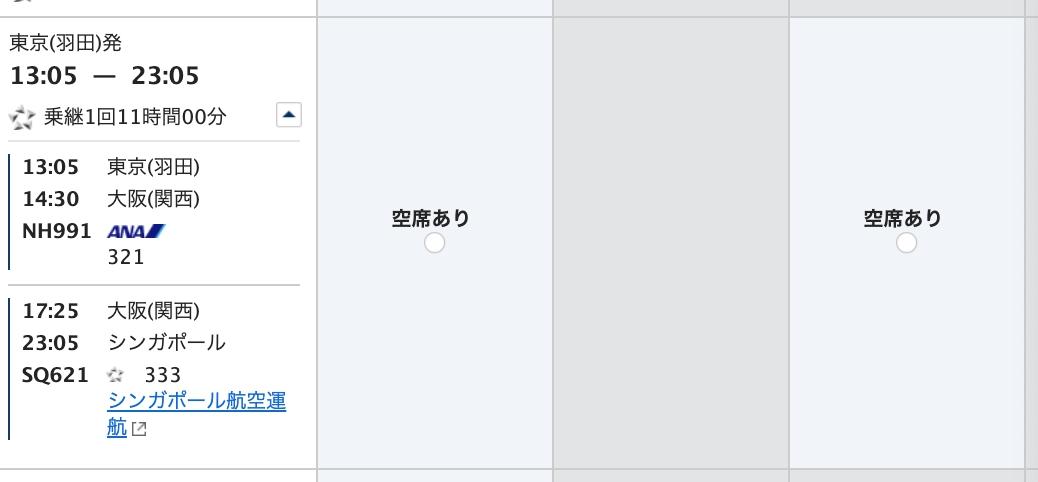 f:id:tomoko-air-tokyo:20190528230805j:plain