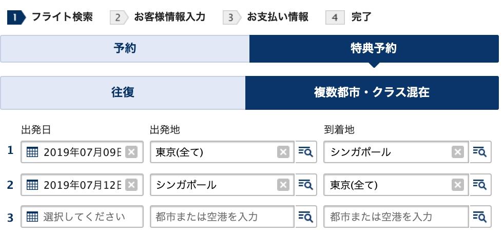 f:id:tomoko-air-tokyo:20190528230818j:plain